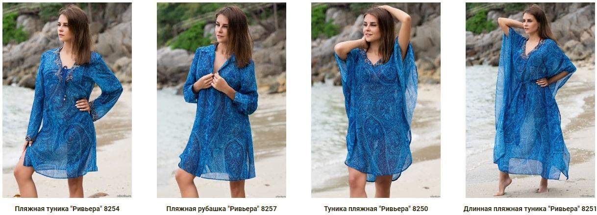 Что новенького или модная пляжная одежда 2019