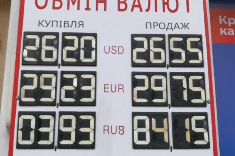 Доллар и евро подорожали на фоне слухов о дефолте