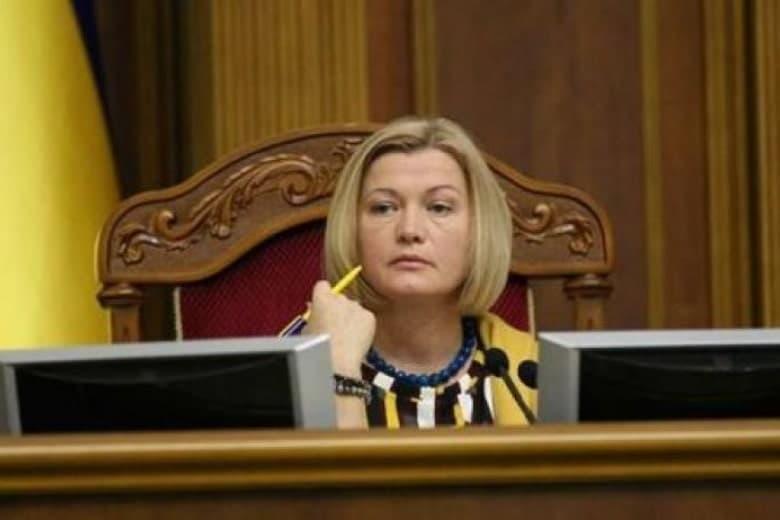 Ирина Геращенко заявила о неконституционности роспуска парламента
