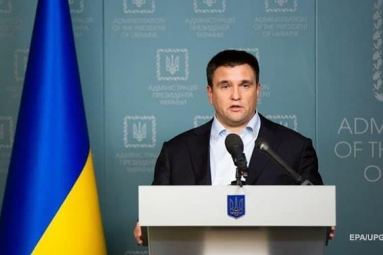Климкин объявил об отставке