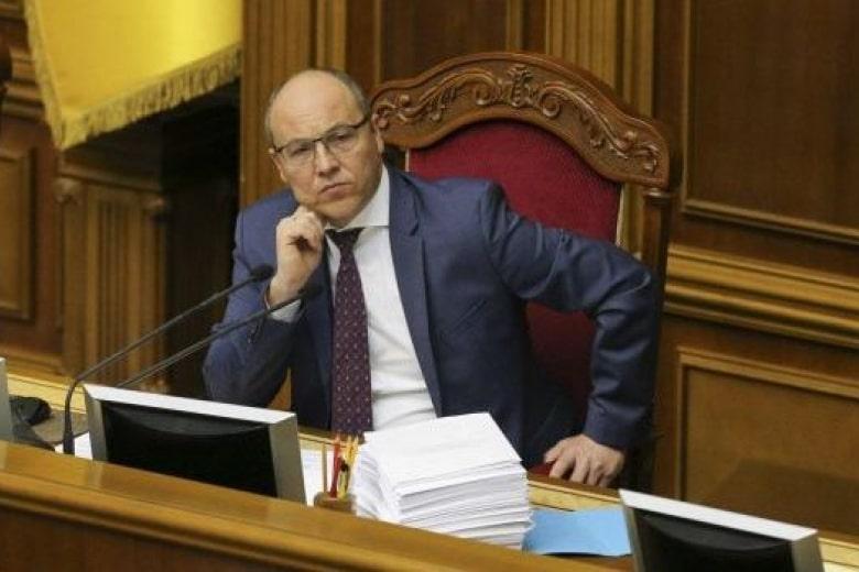Парубий собрал внеочередное заседание Рады и обратился к президенту Зеленскому