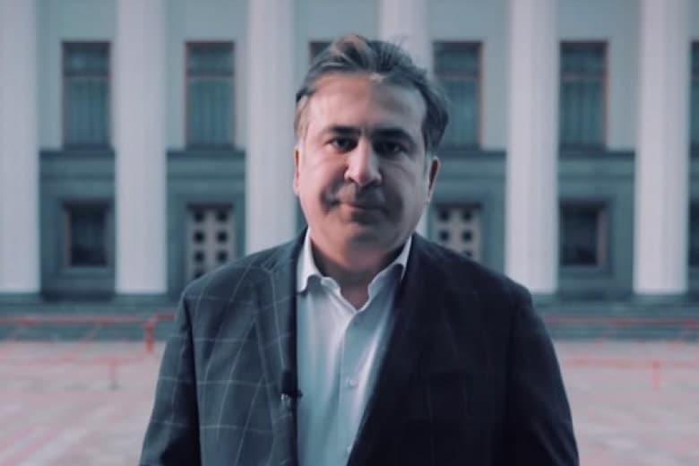 Саакашвили сделал первое конкретное заявление касательно Зеленского