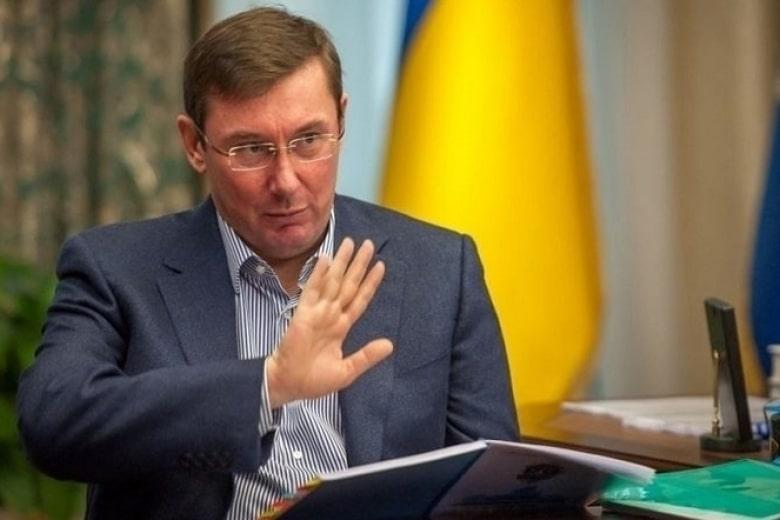 У Зеленского раскрыли детали будущей отставки генпрокурора Луценко