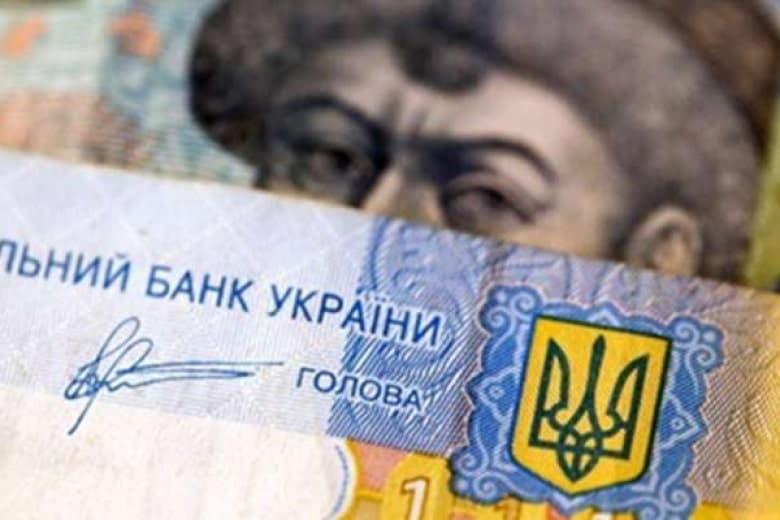 Всемирный банк настоятельно посоветовал Зеленскому продолжать брать в долг у МВФ