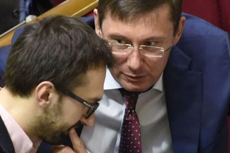За переметнувшегося из БПП к Зеленскому нардепа Лещенко взялась Генпрокуратура