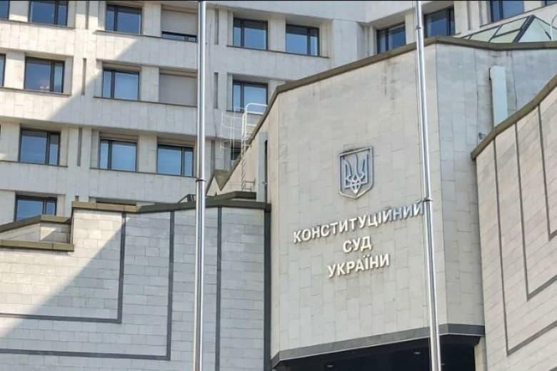 Конституционный суд признал законным роспуск Рады Зеленским