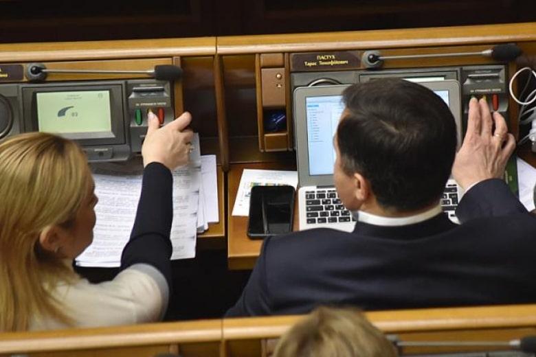 НАПК завершило проверку депутатов - на чем попались политики