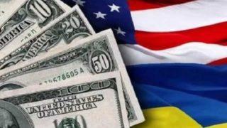 Сенат США принял волевое решение по военной помощи Украине