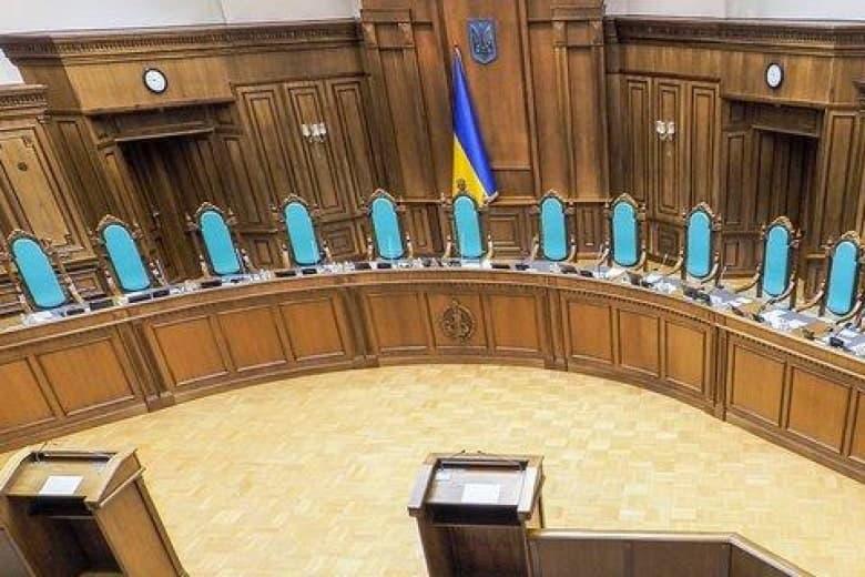 Стало известно, когда КСУ продолжит рассмотрение конституционности роспуска Рады