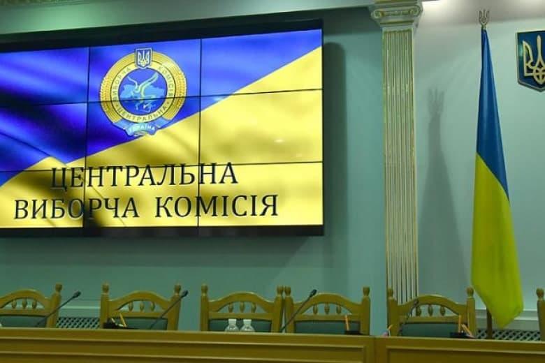 ЦИК зарегистрировал уже 118 кандидатов в Раду по одномандатным округам
