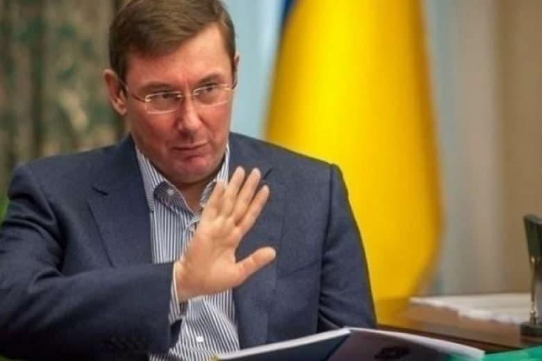 Зеленский в представлении назвал основную причину увольнения Луценко