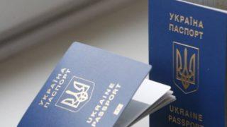 Перед выборами Украина потеряла безвизовый режим с двумя странами