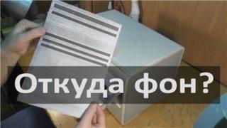 Фон печати или грязная печать