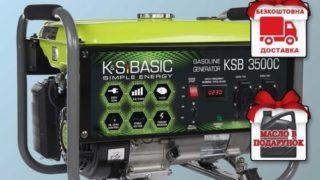Что такое бытовой генератор