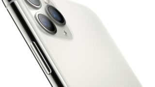 Iphone 11 Pro 64 Silver
