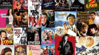 смотреть фильмы и сериалы онлайн