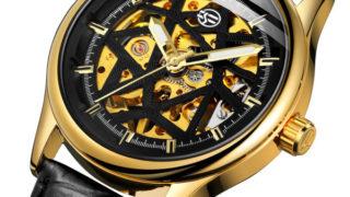 Часы мужские скелетоны Winner