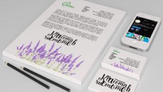 Дизайн рекламы и полиграфия