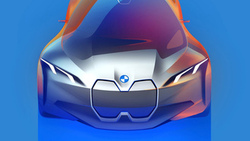 bmw, dynamics, concept car, bmw vision, машины 2017, концепт кар, бмв, бмв концепт, концепт арт ...