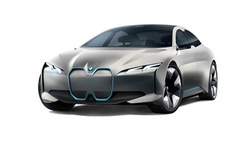 bmw, dynamics, concept car, bmw vision, машины 2017, концепт кар, бмв, бмв концепт, авто на белом фоне, арт, art, concept art ...