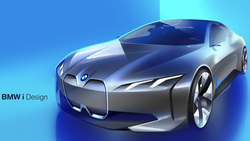 bmw, dynamics, concept car, bmw vision, машины 2017, концепт кар, бмв, бмв концепт, арт, концепт арт, concept art ...