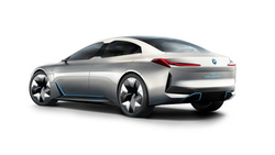 bmw, dynamics, concept car, bmw vision, машины 2017, концепт кар, бмв, бмв концепт, авто на белом фоне, арт, концепт арт ...