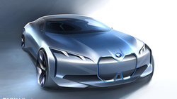 bmw, dynamics, concept car, bmw vision, машины 2017, концепт кар, бмв, бмв концепт, concept art, вид спереди ...