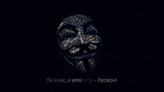 буквы, в значит вендетта, гай фокс, маска, v for vendetta