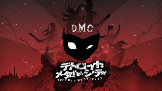 dmc, metal, detroit, city