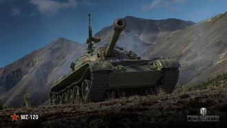 wz120, wargaming, wot китайский танк, world of tanks