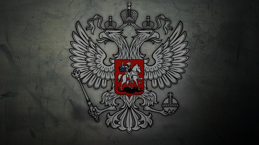 Обои текстура поверхность россия рф