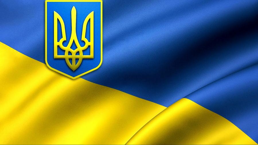 заставка на рабочий стол украина - фото 4