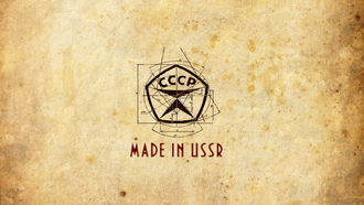 сделано в ссср, знак, Made in ussr