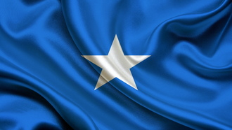 ���� ������, ����������� ����, ���� ����������� ����������, flag of Somalia