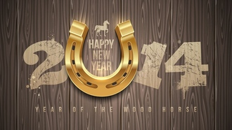 2014 ���, happy new year, 2014, � ����� �����, year of the wood horse