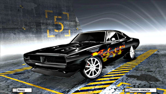 ProStreet, Dodge Charger, tunning