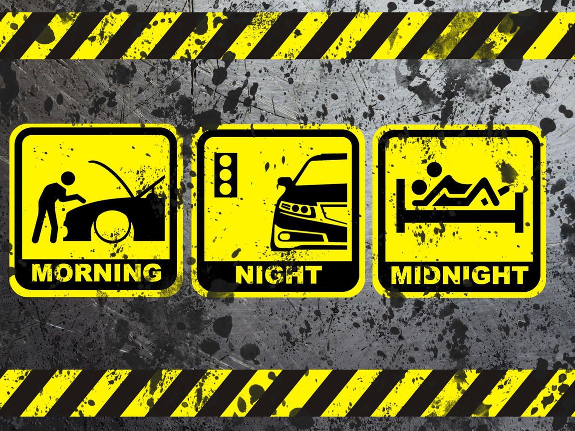 полночь, ночью, Утром, жизнь