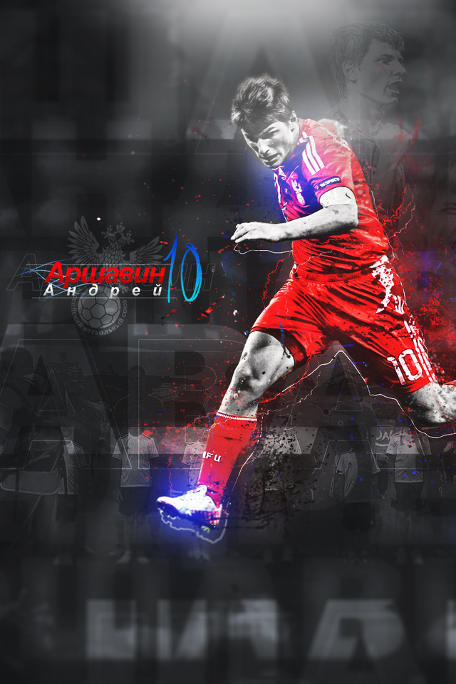 футбол россии расписание игр 2012