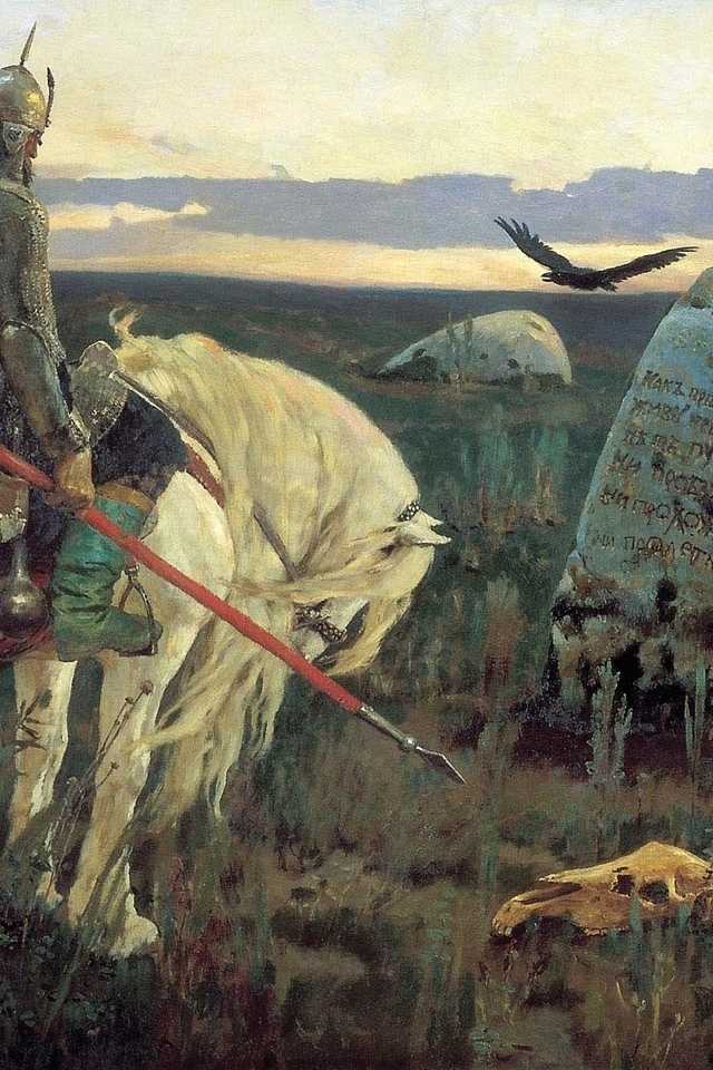 Картина Витязь На Распутье