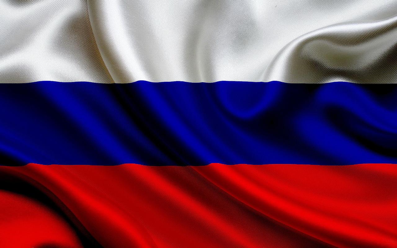 Флаг флаг российской федерации flag of