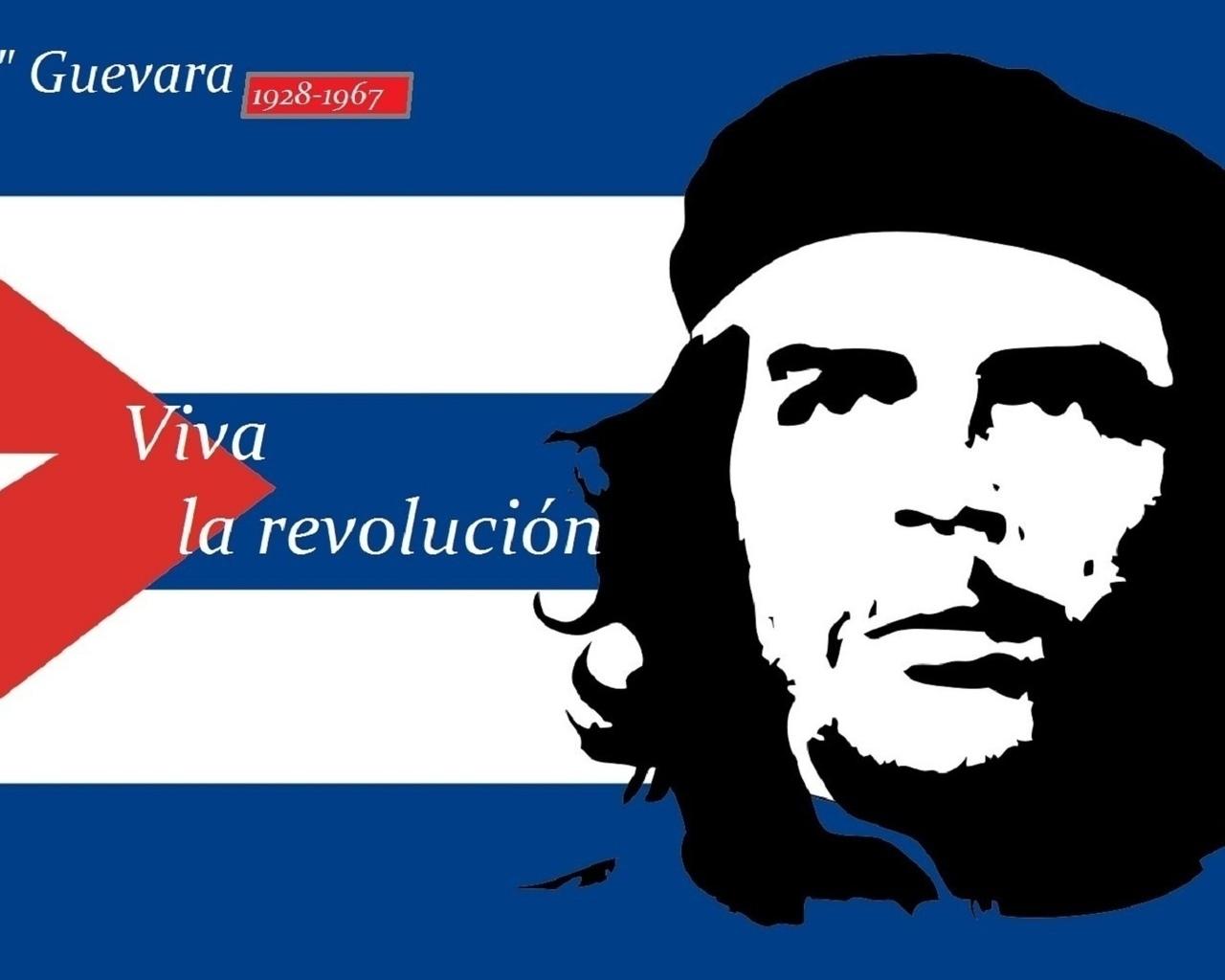 арт, революция, свобода, романтика