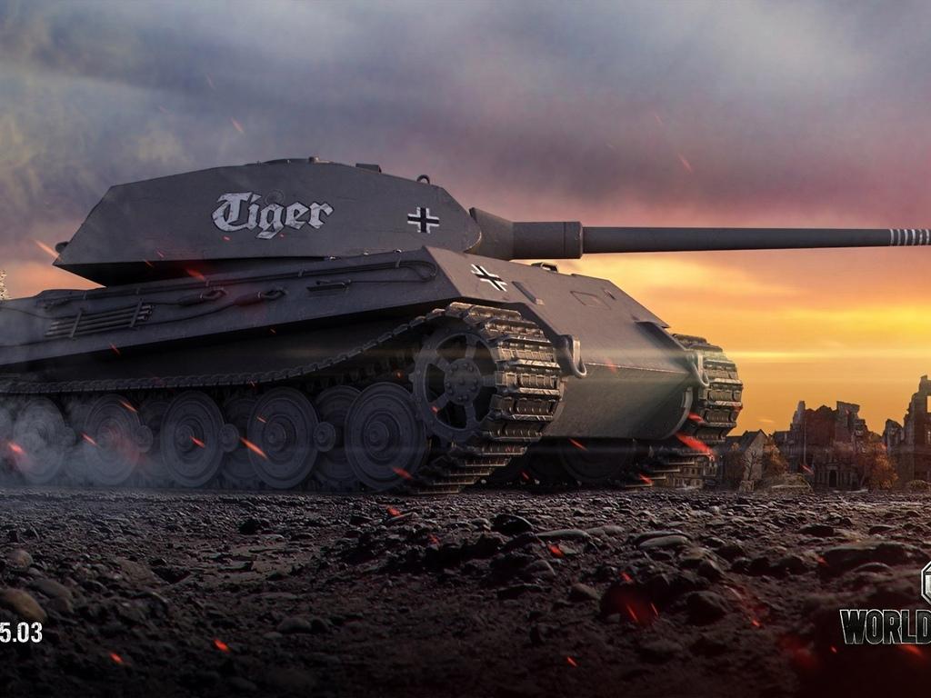 вот, тигр, вк 4503